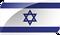 Reprezentacja Izraela