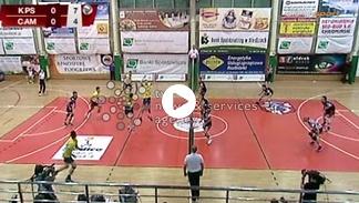Skrót meczu KPS Siedlce - Camper Wyszków